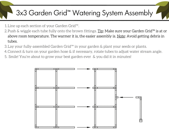 3x3 Garden Grid Assembly